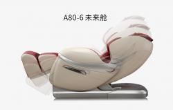 A80-6未来舱